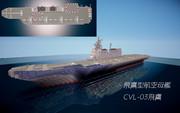 【minecraft軍事部】CVL-03飛鷹