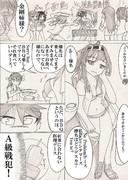 夏イベMI作戦前夜祭②