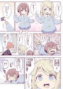 雪穂&亜里沙5歳【ラブライブ漫画】