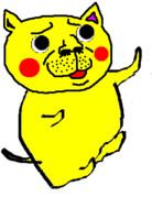 シャドーボクシングをする猫っぽい生き物