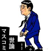 笹井芳樹副センター長