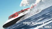【MMDモデル配布】HoverCraft Ver502-1