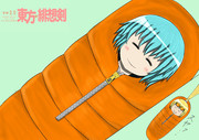 [東方緋想剣] ターシャとヴィオと快眠の寝具