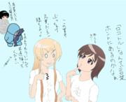 「普通のサラリーマンがろこどる描いてみた」というタイトルの絵が日本に今何枚あるか考えてみた