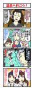 ハイてゐんぽ東方 11