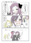 ハナヤマタ漫画②「咲かせる思いは常ならむ」