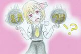 七夕(!?)ルーミア