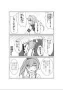 満潮・曙・霞 「お化け屋敷」
