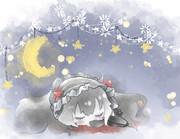 おやすみりとうちゃん