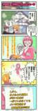 「事実婚!?相続はどぎゃんなっと~その②」 THE アニメ