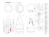 【C86新刊サンプル】一〇〇式機械信管「加」構造図