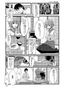 レベル50のダメ男製造機(漫画版)