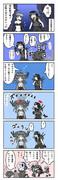 深海棲艦の恐るべき生態4