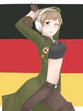 にょたりあ ドイツ