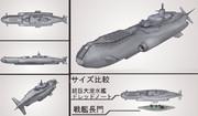 【鋼鉄の咆哮】ドレッドノート(WSG2)ver1.0