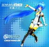 Senmei (千革 メイ) MMD マドール Release Date!