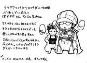 ロマサガ2×メンチカツ!ぽかすけさんとマッスル宮崎さん