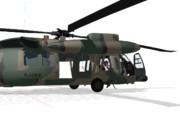 陸上自衛隊バージョン UH-60JA 配布開始のお知らせ