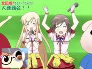 ゆるキャラだらけの大運動会!!