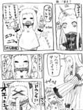 北方棲姫ちゃんと湾港棲姫ちゃん漫画