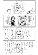 アホタレ北方棲姫ちゃん(1p漫画)