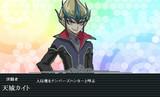 光子竜型一番艦 天城
