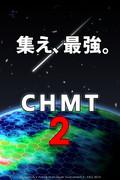 Civilization Hybrid Multiplayer Tournament 2