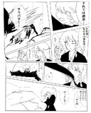 Re:下北喰種#085 [宇月]