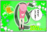 「E子たん、おはよう~!」 THE アニメ