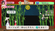 【第13回MMD杯】ペーパーマリサ 進歩