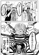 バトル漫画☆