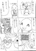 内藤ホライゾン( ^ω^)お祭り