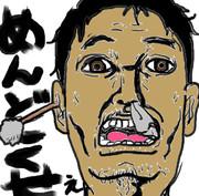 大沢木大鉄