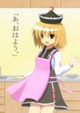 ルナサ in 台所