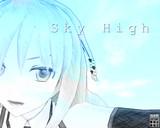弦巻マキ sky high