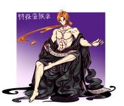 ノスフェラトゥの君主