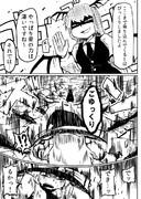 バトル漫画☆ 364話