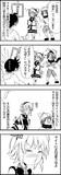 『ハイパーテキスト サイトちゃん』第02話