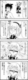 『ハイパーテキスト サイトちゃん』第03話