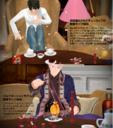 お砂糖もりもり/スジ○ータ【アクセサリ配布】