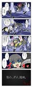 深海棲艦の恐るべき生態14