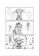 満潮・曙・霞 「幼」