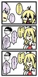 ゆかり弟×マキ漫画(おふざけ)
