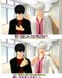 【MMD銀魂】銀八先生と土方君【3Z】