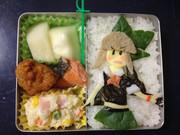 【艦これ】夕張キャラ弁当