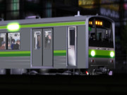 THANK YOU -205 YOKOHAMA LINE-