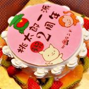 桃ランド様2周年記念ケーキ