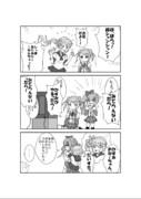 満潮・曙・霞 「vs Lv.1」