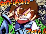 自作DASH3応援してます!