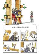 伸びる艦これ「浪漫改造艦娘チトチヨ!」